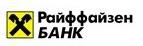 Лого Райффайзенбанка
