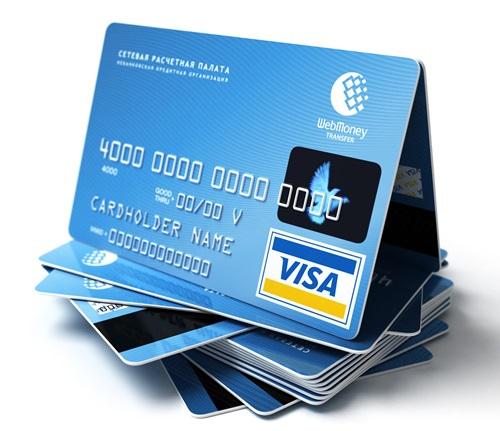 Кредитная карта за сутки