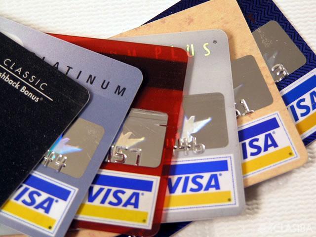 Моментальные кредитки