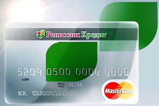 ренессанс кредит карта онлайн