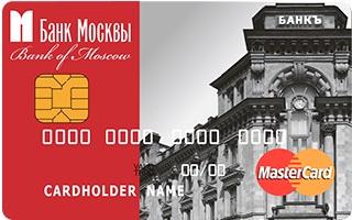 Кредитка банка Москвы