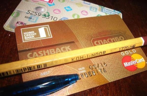 Кредитки cash back