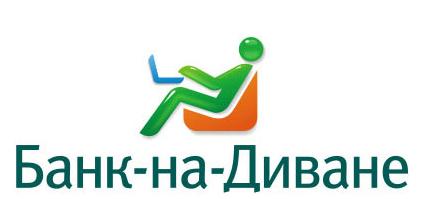 """Удобный банк на диване """"СКБ Банк"""""""