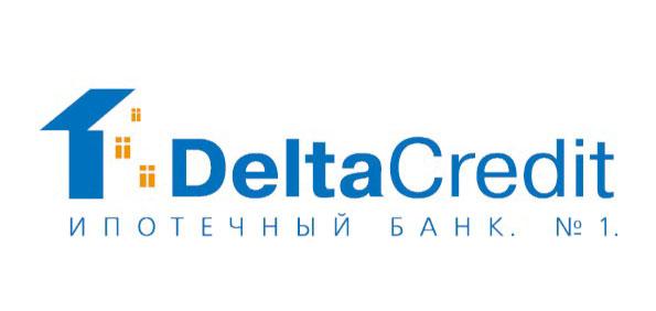 Ипотека от ДельтаКредит банка