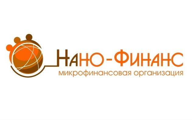 Заявка на займ в Нано Финанс