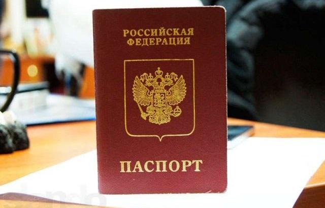 Кредит только с паспортом
