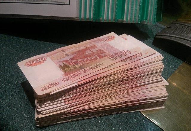 Кредит в 600 000 рублей