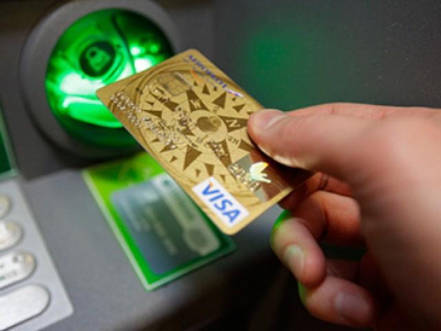 Кредитки с большим лимитом