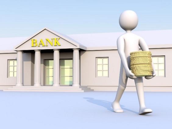 Отличие ссуды от кредита
