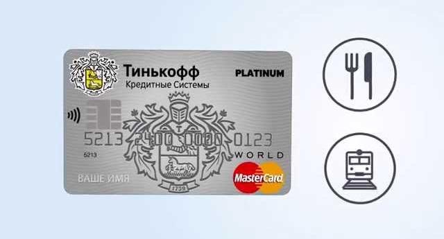 Где стоит оформлять кредитную карту