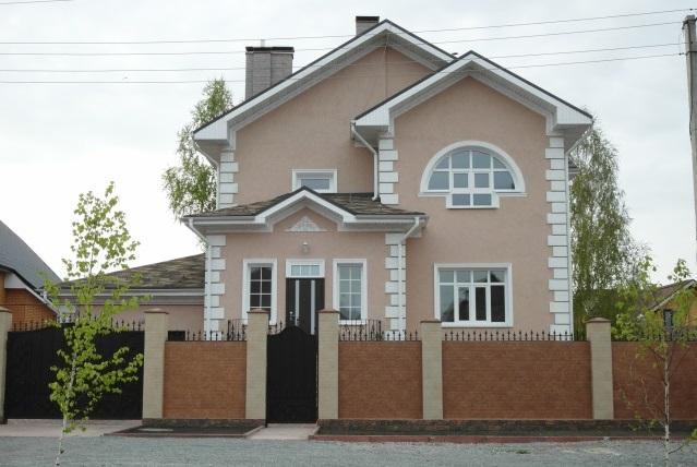 Займы под залог недвижимости Новосибирска