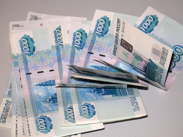 Дайте взаймы срочно 30000 рублей