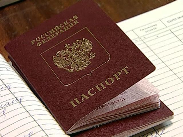 Как сделать загранпаспорт по месту временной регистрации