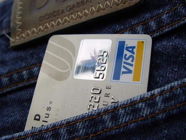Самые выгодные кредитные карты для потребителя