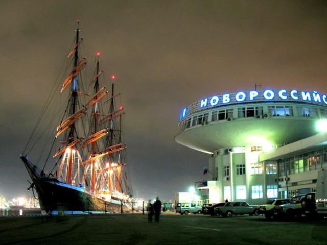 Займы жителям города Новороссийска