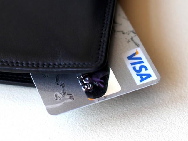 Банковские карточки с моментальным решением