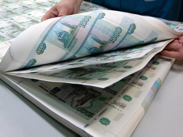 Кредит на 150000 рублей желающим