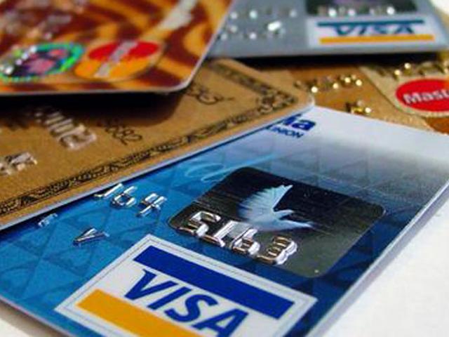 Кредитная карта на 50000 рублей