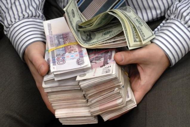 Кредиты 500000 рублей с низкими ставками