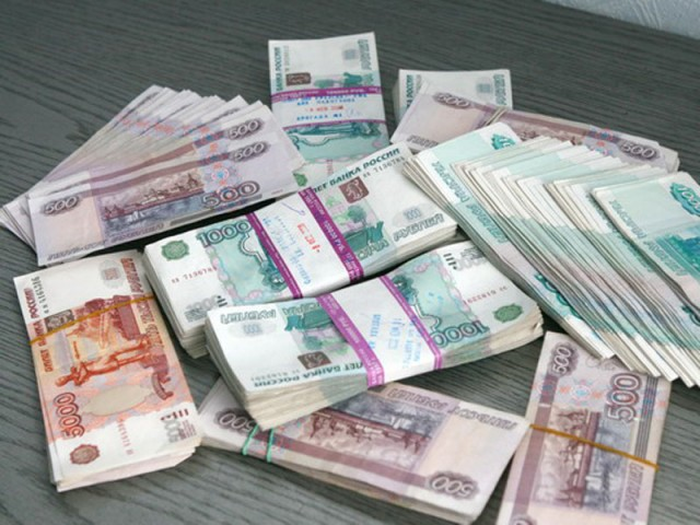 Получить кредит в банке москвы