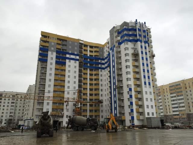 Оформление ипотеки в городе Екатеринбург