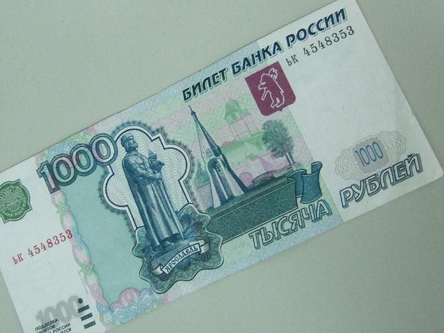 Срочный займ в 1000 рублей на карту