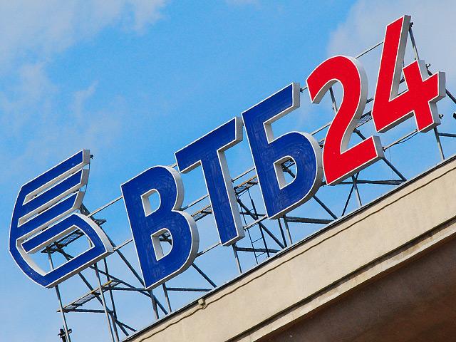 Возвращаем страховку из ВТБ 24