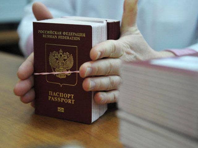 Займы гражданам под залог паспорта