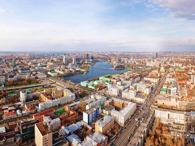 Кредит с плохой историей в Екатеринбурге