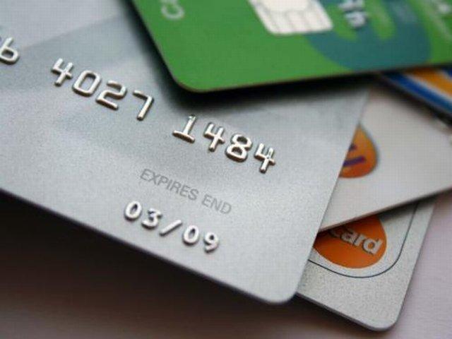 Кредитная карта на 100 дней