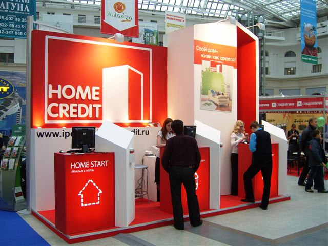 Кредиты Хоум Кредит банка желающим