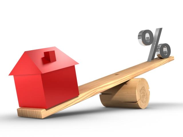 Ипотека с активным кредитом