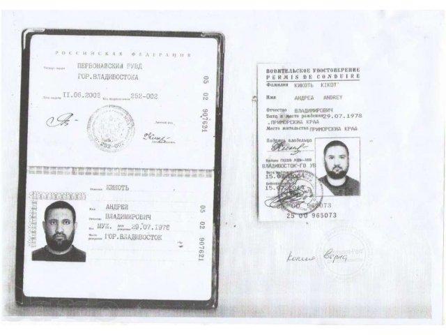 Оформляем кредит по ксерокопии паспорта
