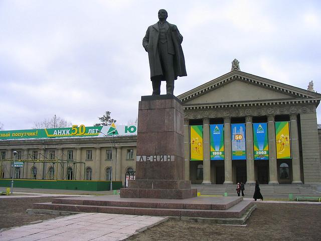 Займы в городе Ангарске жителям