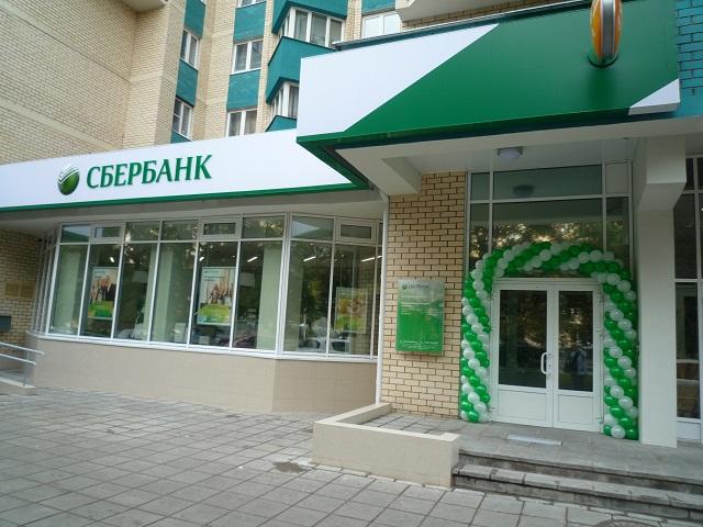 взять кредит в сбербанке 100000 рублей
