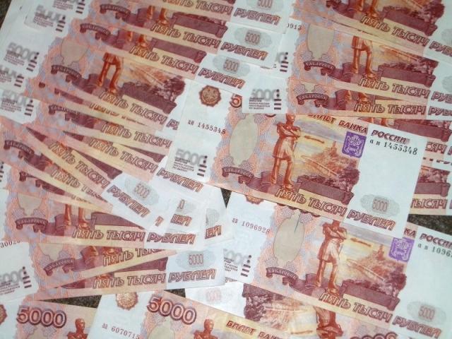 Банки Калуги дают кредиты