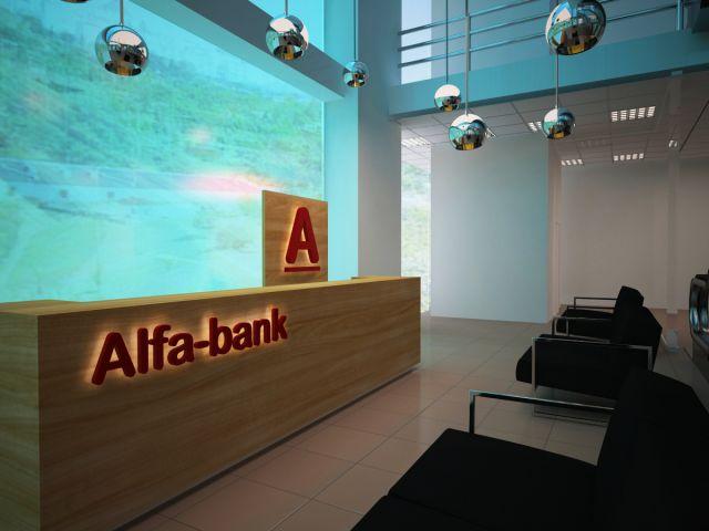 Проценты Альфа-Банка
