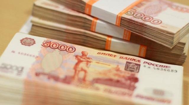 Самый выгодный потребительский кредит в москве