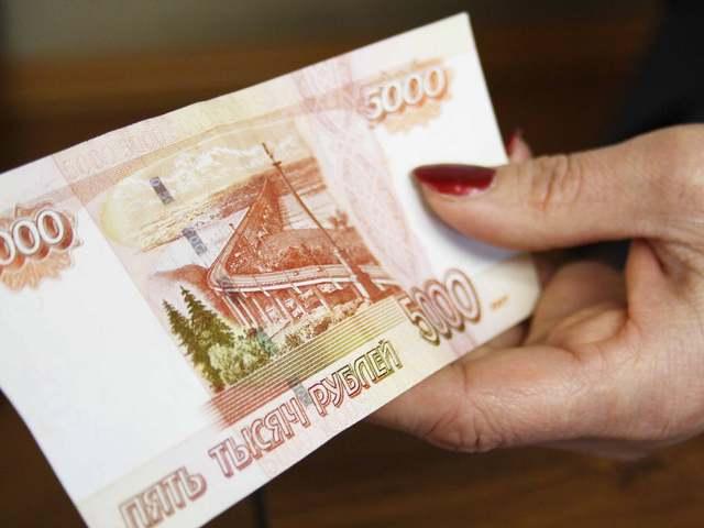 Занимаем в Йошкар-Оле денег