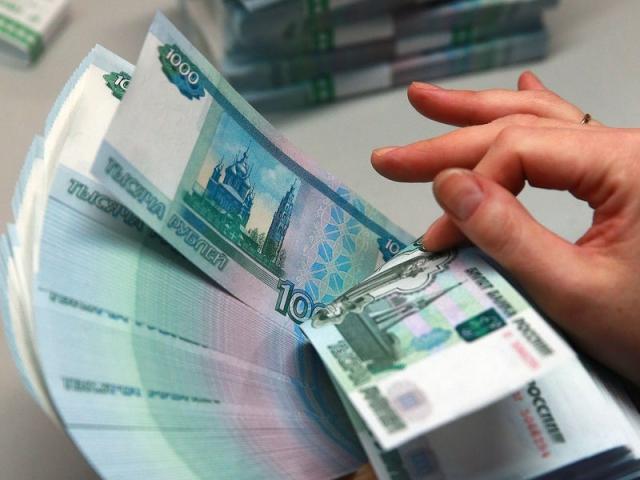 Занять 1000000 рублей у частного лица