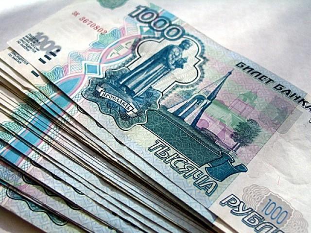 Кредит 30 тысяч рублей