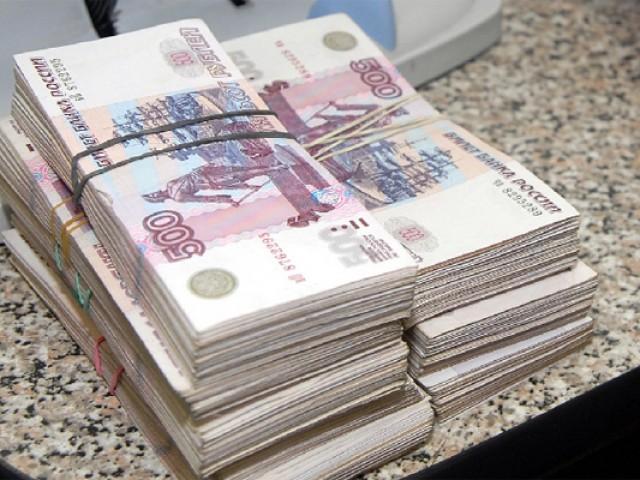 Где взять 3000000 рублей в долг