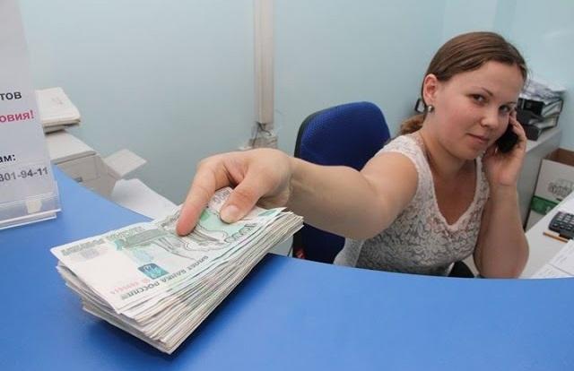 Кредит двадцатилетним в Сбербанке