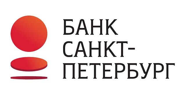 Банк Санкт-Петербург в Калининграде
