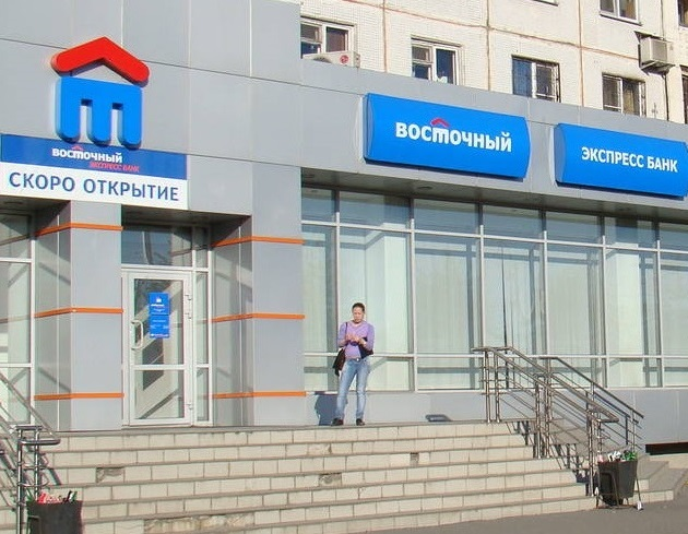 Белгородский Восточный банк выдает больше кредитов