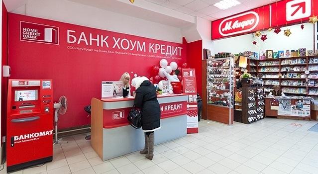 Хоум Кредит выдает много кредитов в Чебоксарах