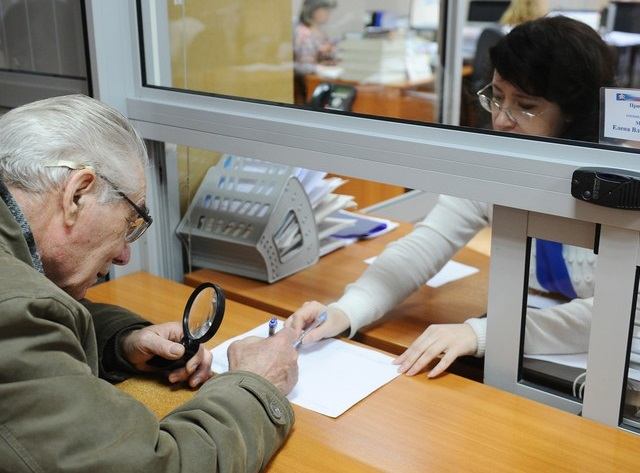 Кредитуем волгоградских пенсионеров