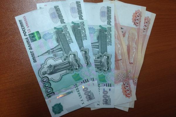 Наличные кредиты в Екатеринбурге