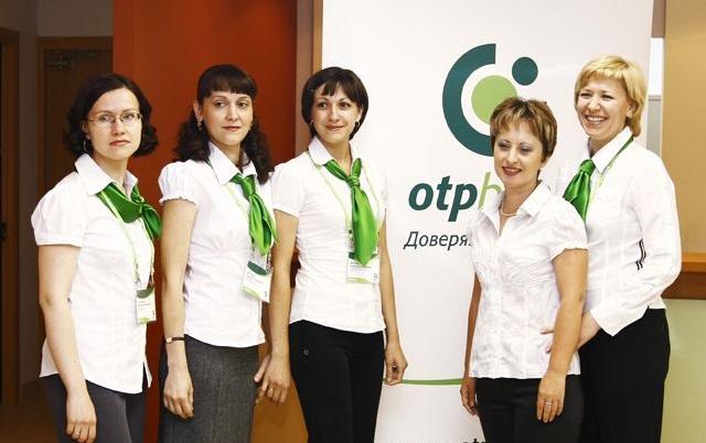 ОТП кредитует в Новосибирске активно