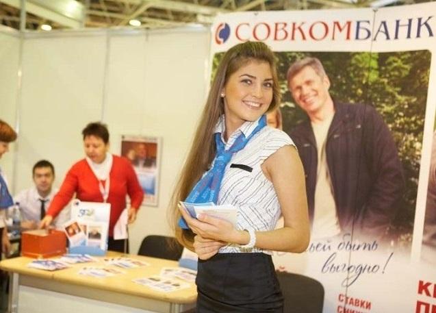 Пермский Совкомбанк раздает кредиты